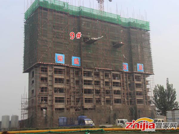 荣盛·江南锦苑 9#楼施工实景照