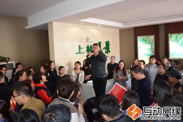 上林风景 11月8日回馈客户幸运抽奖活动现场