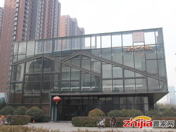 安居·东城 售楼实景图