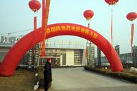 润江·总部国际 交房