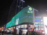 中山壹号广场 周边配套