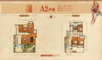 天下锦程花苑8室3厅2卫户型图