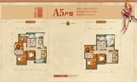 天下锦程花苑7室3厅4卫户型图