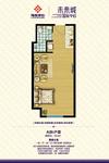 未來城國際中心1室1廳1衛戶型圖