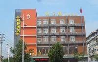 唐隆森茂国际 鸽子楼饭店