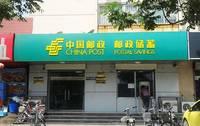 中海·盛瑞华庭 中国邮政