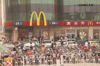 邯郸春天商业广场 餐饮设施