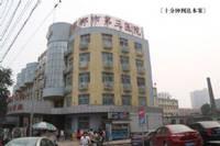 邯郸春天商业广场 医疗设施