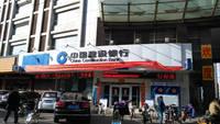 阳光水岸 中国建设银行