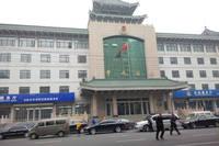 华府国际中心 配套之中国税务