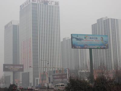 新兴时代广场