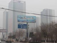 新兴时代广场 实景图