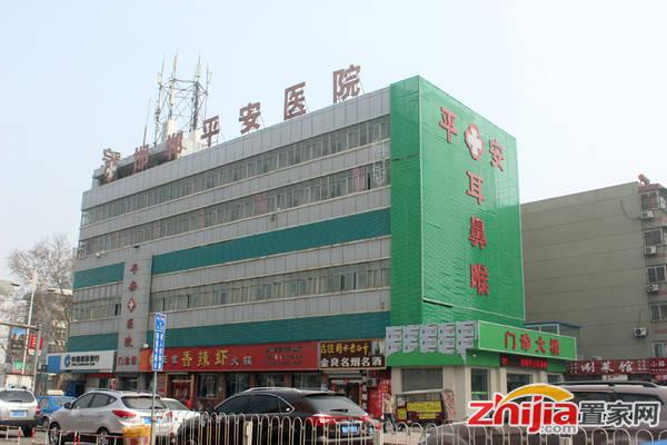 站南旺角 邯郸平安医院