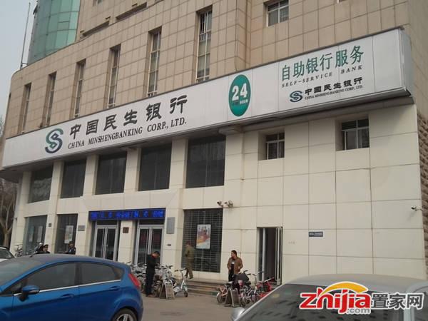 聚贤名苑 中国农业银行