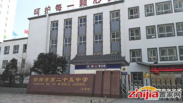 唐隆森茂国际 市25中学(北校区)