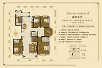 联邦·御景江山6室4厅2卫户型图