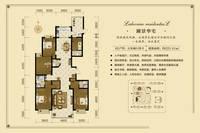 联邦·御景江山5室4厅2卫户型图