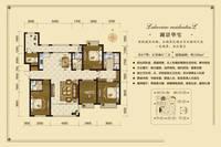 联邦·御景江山5室2厅3卫户型图