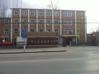 昶和雅苑 教育设施