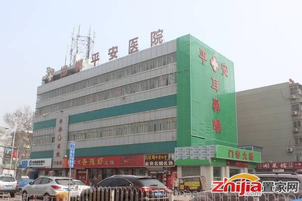 盛世龙庭 邯郸平安医院