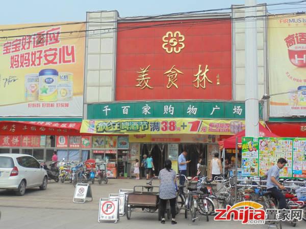 百家新城·尚苑 美食林购物中心