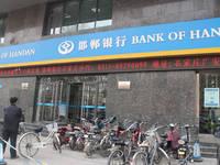SK韩国城 周边银行
