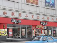 SK韩国城 周边餐饮