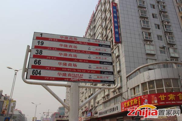 邯郸春天商业广场 交通设施