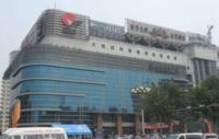 聚贤名苑 新世纪商场