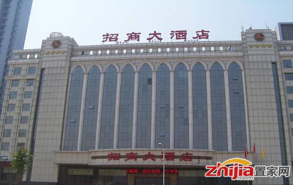 三龙会馆 招商大酒店