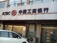 紫源·京珠花园 中国工商银行