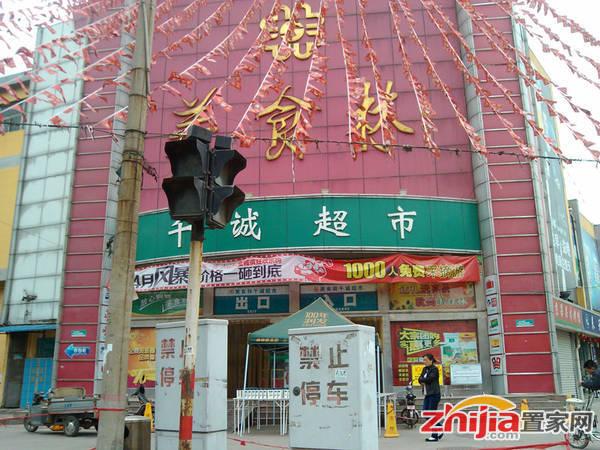 卓冠锦岸中心 购物设施