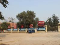 锦绣江南 双语学校