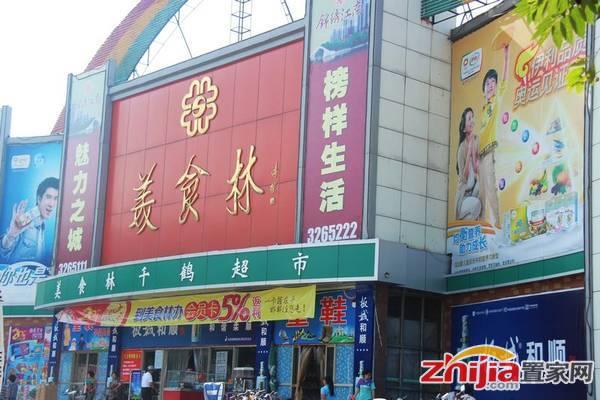 锦绣江南 美食林超市