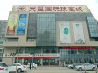 创鑫阳光城 中国银行