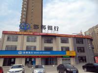荣盛·阿尔卡迪亚碧水湾 邯郸银行
