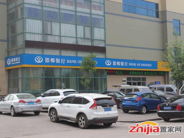 华浩活力城 邯郸银行