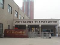 中海·盛瑞华庭 北斗童星幼儿园