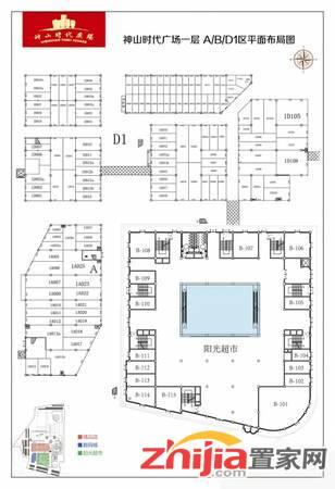 神山时代广场