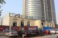 增阜·盛世鑫苑 全新售楼处正在建设中