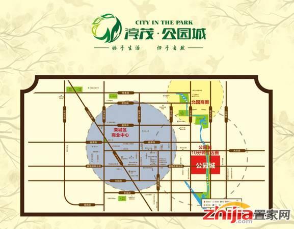 淳茂·公园城 区位图
