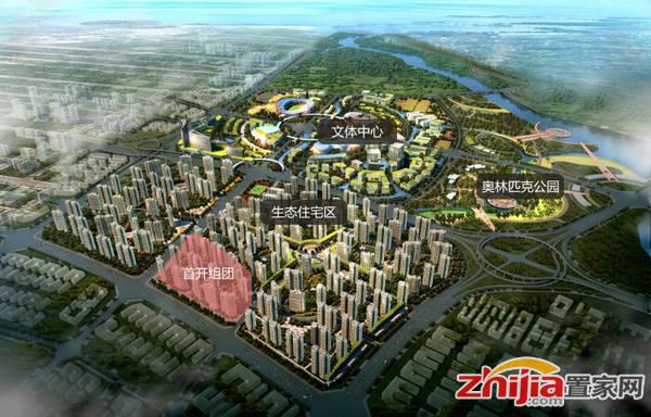 绿地•中央文化城 项目鸟瞰图
