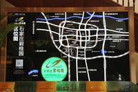 石家庄碧桂园 区位图