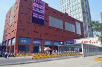 荣盛城市广场 外装完成,正在进行内装