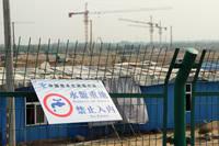 邢台碧桂园 紧邻南水北调施工现场