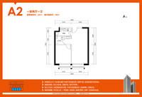 保利花园1室2厅1卫户型图