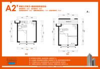 保利花园2室3厅2卫户型图