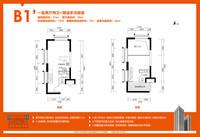 保利花园1室2厅2卫户型图