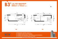 保利花园1室1厅2卫户型图