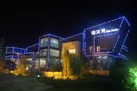 万浩锦河湾 售楼处夜色美景